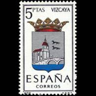 ESCUDO PROVINCIAS - AÑO 1966 - Nº EDIFIL 1699 - 1931-Hoy: 2ª República - ... Juan Carlos I