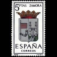 ESCUDO PROVINCIAS - AÑO 1966 - Nº EDIFIL 1700 - 1931-Hoy: 2ª República - ... Juan Carlos I