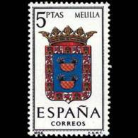 ESCUDO PROVINCIAS - AÑO 1966 - Nº EDIFIL 1703 - 1931-Hoy: 2ª República - ... Juan Carlos I