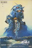 Carte Prépayée Japon - MANGA - GUNDAM - Science Fiction Jeu Video - Animation Anime Game Prepaid QUO Card - 11898 - Comics