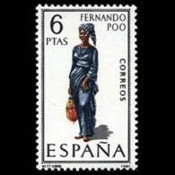 TRAJES TIPICOS - AÑO 1968 - Nº EDIFIL 1843 - 1931-Hoy: 2ª República - ... Juan Carlos I