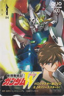 Carte Prépayée Japon - MANGA - GUNDAM - Science Fiction Jeu Video - Animation Anime Game Prepaid QUO Card - NFS 11899 - Comics