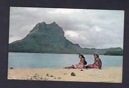 "Vente Immediate Tahiti Heureuses "" Vahine ""  à Bora Bora ( Animée Jeunes Filles Afo Giau Ref. 40207 ) - Tahiti"