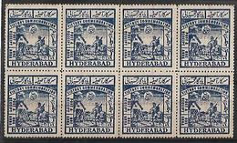 India 1946 1946 VICTORY COMMEMORATION STRIP OF 8  HYDERABAD INDIAN STATE STAMPS MNH - Hyderabad
