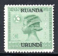 YT 79 NEUF * SURCHARGE B - Ruanda-Urundi