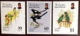 Brunei 1993 Birds 2nd Series MNH - Non Classificati
