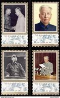 REP. POPULAIRE DE CHINE  - 1983 - Neuf - Unused - 1949 - ... République Populaire