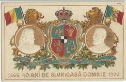 Romania 1866 40 Ani De Glorioasa Domnie 1906 - Romania