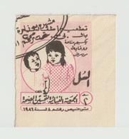 Egypt - Rare - Vintage Revenue - Donations - Fighting Tuberculosis - Medizin
