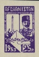 Afghanistan 1953 Independence Memorial And King Mohammed Nadir Shah Mnh** - Afghanistan