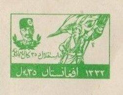Afghanistan 1953 King Mohammed Nadir Shah And Flag-bearer Mh* - Afghanistan