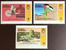 Brunei 1989 Freedom For Palestine Birds MNH - Brunei (1984-...)