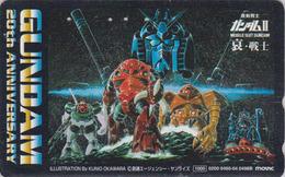 Télécarte Japon / 110-016 - MANGA -  GUNDAM / 20TH ANNIVERSARY - ANIME Japan Phonecard - BD Comics  - Movic 11904 - Comics