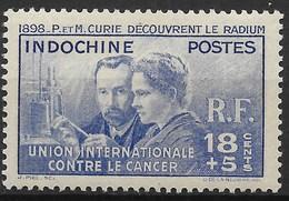 INDOCHINE : PIERRE & MARIE CURIE N° 202 NEUVE * INFIME TRACE DE CHARNIERE - Indochina (1889-1945)