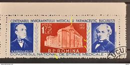 Error Romania 1957, Mi 1638, With Printed  Moved Image Of The Centre In Right - Variedades Y Curiosidades