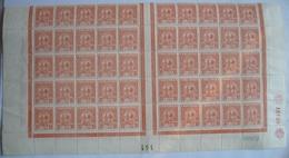 MAROC - Postes Chérifiennes N° 12  En 2 Panneaux De 25, Soit 50 TP - Morocco (1891-1956)