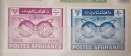 Afghanistan 1958 Set Atomic Energy Encircling The Hemispheres Mh* - Afghanistan