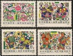 +Chine 1988, Xxx Développement Rural Prospère, 4v, N** - 1949 - ... République Populaire