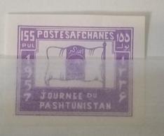Afghanistan 1957 Pashtunistan Flag Mh* - Afghanistan