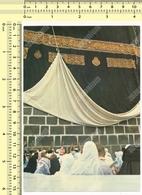 Islamic Republic Of Iran, Muslim Circle Ka'ba Ka'aba Kaaba Vintage Photo Postcard Rppc Pc Ppc Carte Postale Post Card - Iran