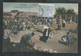 Azerbaïdjan-Iran . Tauris ; Le Grand Marché Sehab Ol Amir, The Big Market; - Iran