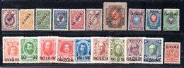 Russland/Post I.d.Levante, Ab Ca.1880, Kleines Los Mit 20 Unterschiedl. Briefmarken, Gest./m.F. (17901E) - Levant