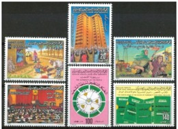 "1983 Libia ""Green Book"" Popular Autority Full Set MNH** - Libië"