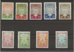 PARAGUAY - ANNEE MONDIALE DU REFUGIE-N°576 A 580 + PA. N° 257-260 - ANNEE 1959 - NEUF XX - COTE : 20,50 € - Paraguay