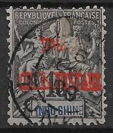 INDOCHINE : COLIS POSTAUX N° 4 SURCHARGE PARTIELLE OBLITERATION CHOISIE - Indochine (1889-1945)