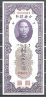 CHINE 50 CUSTOMS GOLD UNITS 1930 P 329 QUASI NEUF - Chine
