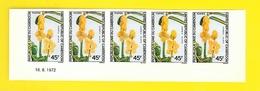 Bande 5 Timbres 45 F Fleurs 1972 Non Dentelés  Cameroun - Cameroun (1960-...)