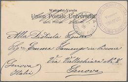 Holyland: 1905, Postcard Bearing Germany 10 Para On 5 Pf. Green Levant Issue (faults/flaw On Top) Ti - Palästina