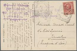 """Holyland: 1908, """"HOTEL DOLOMITES BORCA S. VITO (BELLUNO)"""" Cds. On Palace Hotel Postcard To Jerusalem - Palästina"""