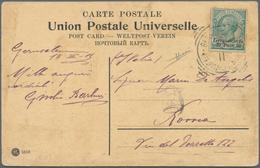 "Holyland: 1909, Postcard Bearing Single 10 Para On 5 C. Green Tied By ""GERUSALEMME 15/3/11 UFF. POST - Palästina"