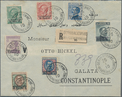 Holyland: 1910, Registered Cover Bearing Set Of Seven Values 10 Para On 5 C. Green To 20 Piaster On - Palästina