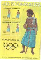 ROMOLYMPHIL  '82 - J.D.SOOMAALIYA -FOGLIETTO I.P.Z.S. - RR - Esposizioni Filateliche