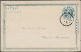 Korea: 1900, Stationery: Card 1 Ch. Greenish Blue (shade), First Inscription (13 Characters) Unused - Korea (...-1945)