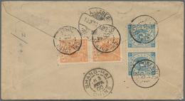 "Korea: 1900, Ewha 2 Ch. Old Design (pair) And 3 Ch. (pair, Top Closed Tear) Tied ""CHEMULPO 21 JANV 0 - Korea (...-1945)"