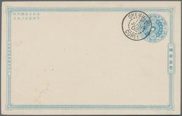 Korea: 1901, Stationery: Card 1 Ch. Light Blue, Revised Inscription (9 Characters) Unused Mint Resp. - Korea (...-1945)