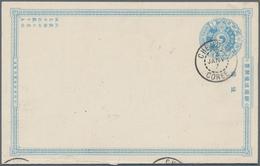 "Korea: 1901, Stationery: Revised Inscription Double Card 1 Ch.+1 Ch., Cto ""CHEMULPO 13 JANV"", Reply - Korea (...-1945)"