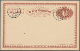 "Korea: 1901, Stationery: UPU Card 4 Ch. Brown Resp. UPU Double Card 4+4 Ch. Brown, Each Cto ""CHEMULP - Korea (...-1945)"