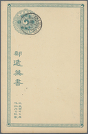 """Korea: 1903, Stationery: French Printing Cards, 1 C. Cto """"CHEMULPO 7 SEPT 04"""" And Double Card Reply - Korea (...-1945)"""