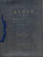"Korea: 1957, ""Old Korea Postage Stamps (Reproduction)"", Official Album With Reprints On ROK Wmkd. Pa - Korea (...-1945)"