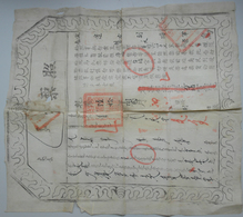 Mongolei: 1795. Urtuu (imperial Courier) Pass, Granting Safe Passage For Officials Travelling From U - Mongolei