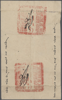 Mongolei: 1890 (ca.), Urtuu (imperial Courier) Cover, Impressed With Grand Seal Of The Urga Amban, S - Mongolei