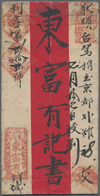 """Mongolei: 1904, Russia 1 K., 2 K.(strip-3) Tied Violet """"URGA 3.VIII.04"""" To Reverse Of Redband Cover - Mongolei"""