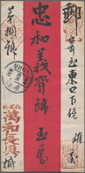 "Mongolei: 1915, China Junk 3 C. (2) Tied Very Clear Strike Of Boxed Bilingual ""URGA 5.6.23"" (June 23 - Mongolei"