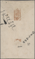 Mongolei: 1922 (ca.), Cover From The Urga Chinese Chamber Of Commerce To The Mongolia Foreign Minist - Mongolei