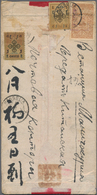 Mongolei: 1924, 1 C., 2 C. With 1926 Fiscal 20 C. Light Brown Violet Ovpt. (1-2 More Stamps Fallen O - Mongolei