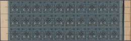 Mongolei: 1924 First Issue 10c. Blue Marginal Block Of 30 (three Rows With Sheet Margins At Left And - Mongolei